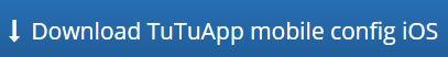 tutuapp-iOS